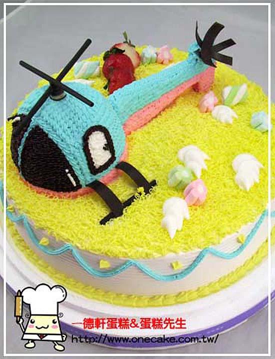 【我要订购】  参考图片 飞机2号翻糖制作蛋糕(如需写字加收150元)