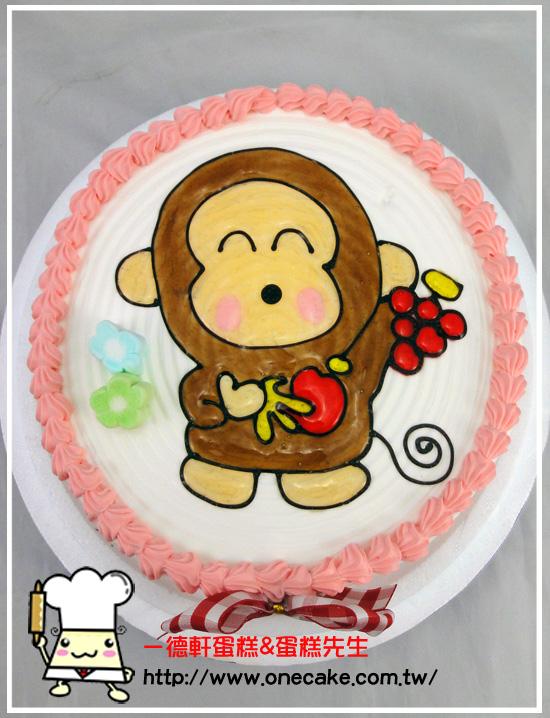 猴子剪纸 生日快乐