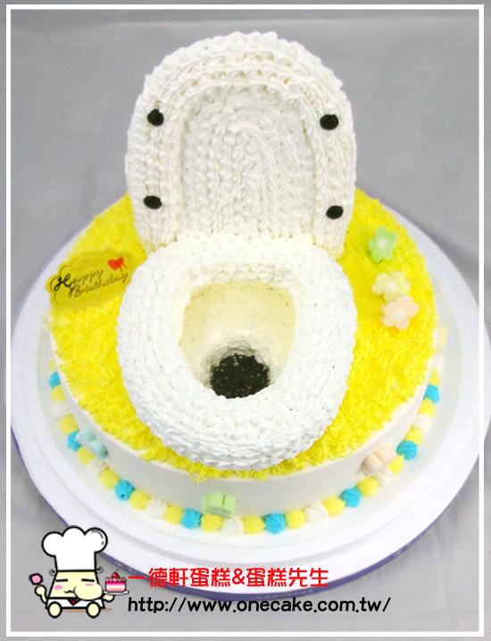 生日蛋糕简笔画大全