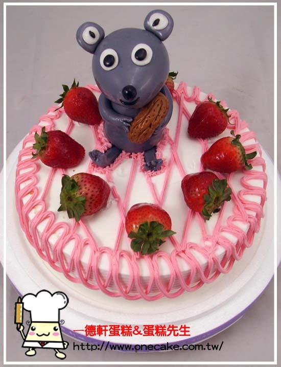 可爱动物 参考图片 老鼠2号蛋糕(如需写字加收150元)