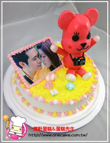 蛋糕先生蛋糕店·一德轩造型蛋糕·各式生日蛋糕,造型