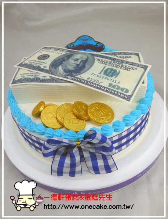 纸粘土作品——巧克力生日蛋糕和小 第二次手工制作是生日蛋糕音乐盒