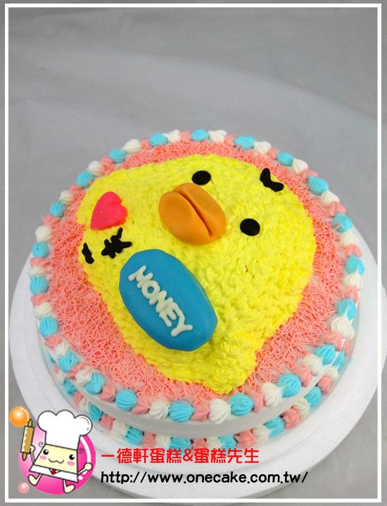 卡通半立体 参考图片 小鸭2号半立体蛋糕(如需写字加收150元)  蛋糕