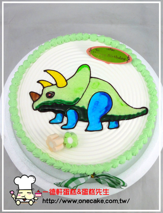 卡通平面(镜面) 参考图片 恐龙2号 卡通平面蛋糕(如需写字加收150元)