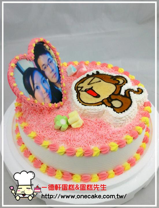 食用糖纸照片蛋糕 参考图片(照片可食用) 小猴子8号相片蛋糕(如需写字