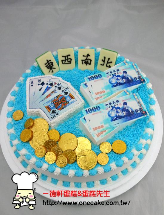 关于老虎的蛋糕图片