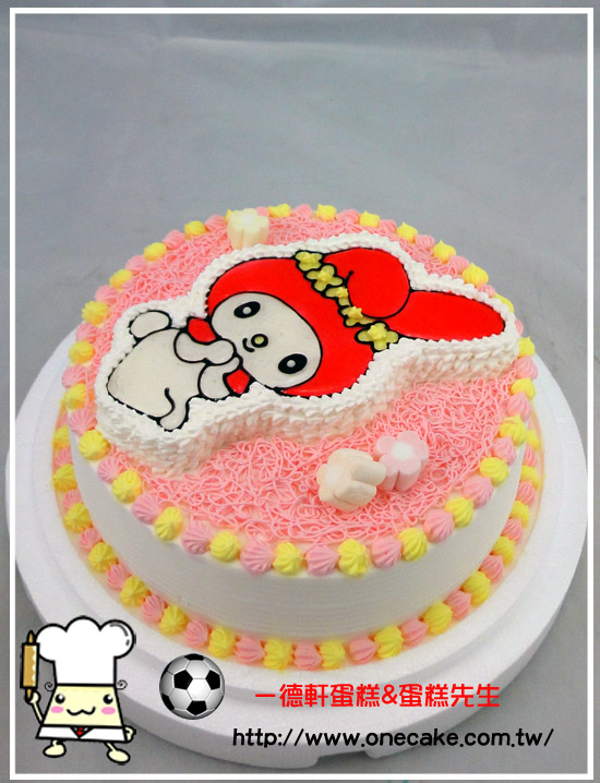 可爱动物 参考图片 兔子17号半立体蛋糕(如需写字加收150元)  蛋糕