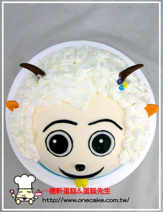 卡通半立体(头部) 参考图片 小绵羊10号蛋糕蛋糕口味:可免费挑选,请