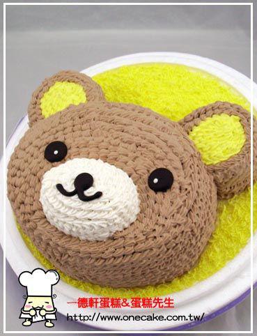 蛋糕目录:14类.可爱动物; 松鼠 卡通图片分享; 蛋糕先生蛋糕店.