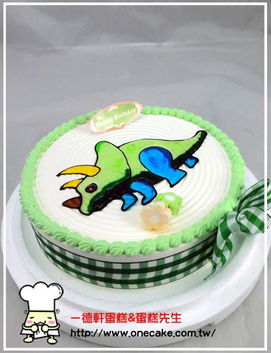 卡通平面(镜面) 参考图片 恐龙2号蛋糕(如需写字加收150元)   蛋糕