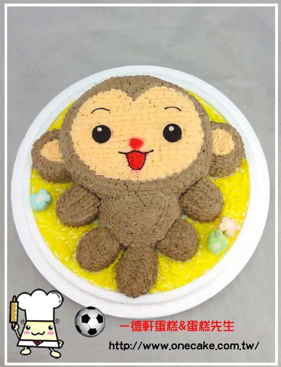 可爱动物 参考图片 小猴子6号蛋糕蛋糕口味:可免费
