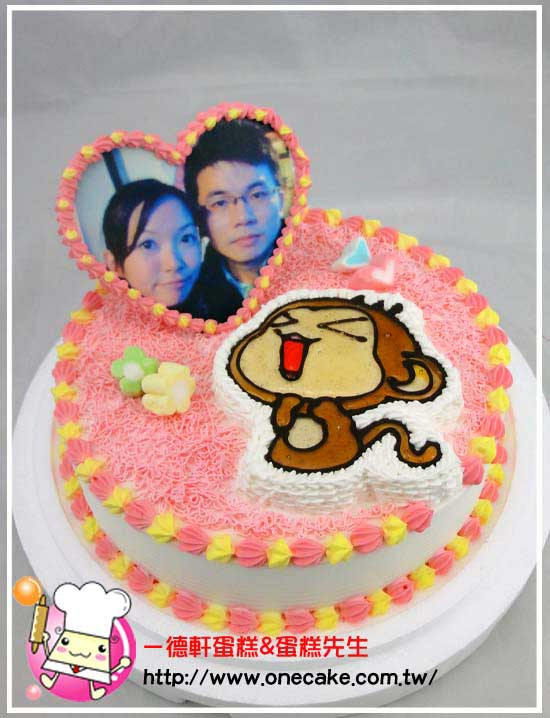 可食用相片(站立) 参考图片(照片可食用) 小猴子8号蛋糕(如需写字加收
