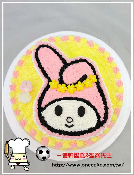 蛋糕目录: 蛋糕目录: 参考图片 兔子1号蛋糕(如需写字加收150元)