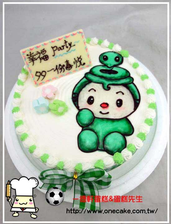 蛇生肖生日蛋糕图片