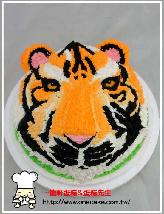 卡通半立体(头部) 参考图片小老虎20号半立体蛋糕蛋糕口味:可免费挑选