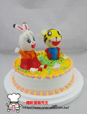 卡通半立体 参考图片 小老虎琪琪1号蛋糕