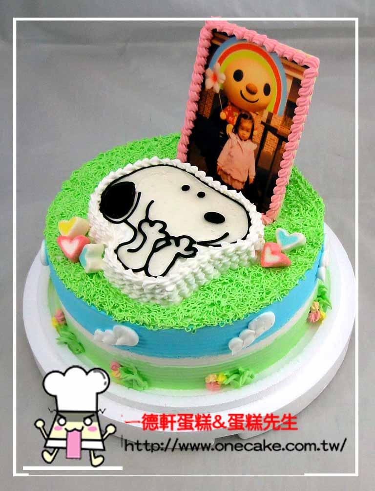 生日蛋糕漫画图片生日蛋糕漫画卡通生日蛋糕漫