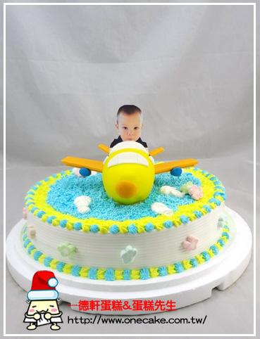 参考图片(照片可食用) 飞机1号蛋糕(如需写字加收150元)(进口翻糖制作
