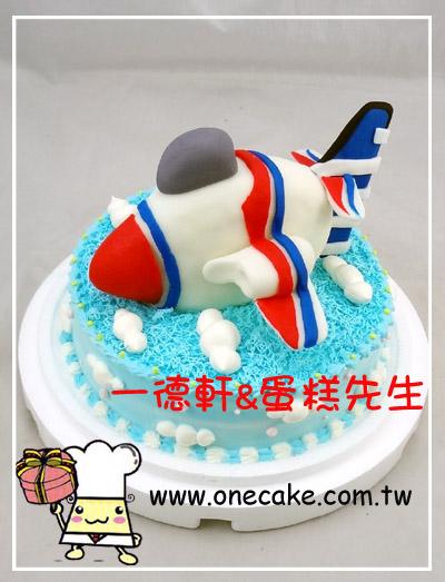 汽车,机车 参考图片 飞机6号蛋糕(如需写字加收150元)(进口翻糖制作)