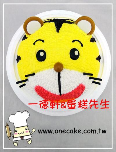 蛋糕目录:8类.卡通半立体(头部)