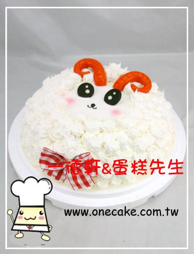926358055_卡通羊生日蛋糕图片