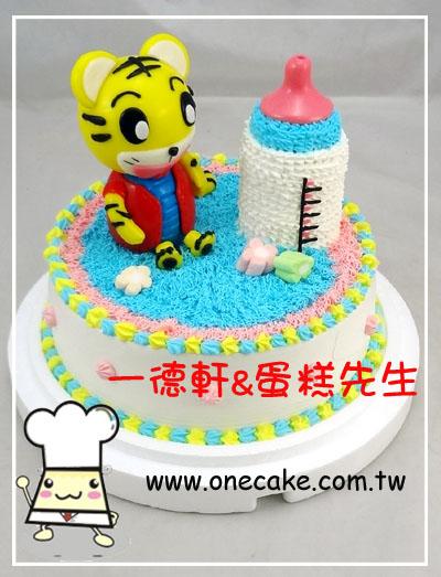 卡通半立体 参考图片 小老虎23号蛋糕