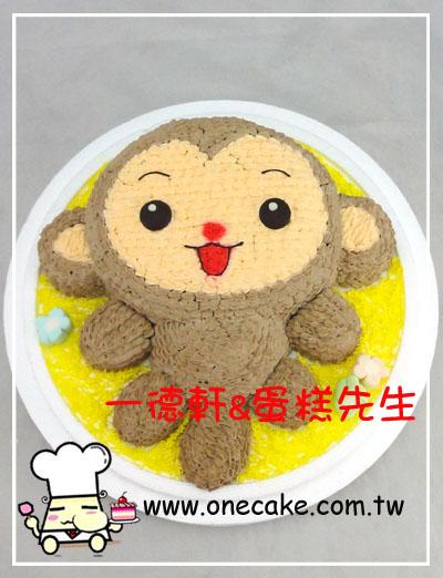 卡通半立体 参考图片 小猴子6号蛋糕