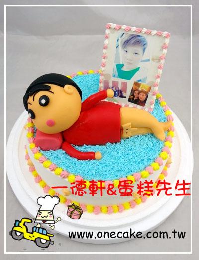送妈妈的创意蛋糕_生日蛋糕、造型蛋糕、创意蛋糕 ...