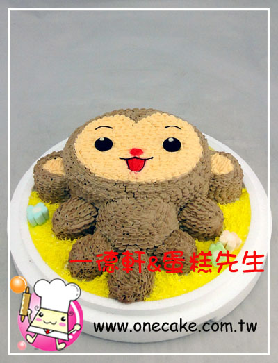 可爱动物 参考图片 小猴子6号蛋糕