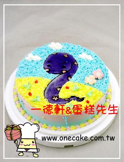 特产卡通图片分享; 蛇生日蛋糕图片大全;