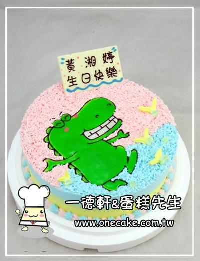 蛋糕目录:5类.手绘平面卡通