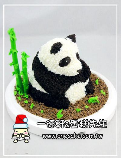 蛋糕目录:24类.q版可爱动物