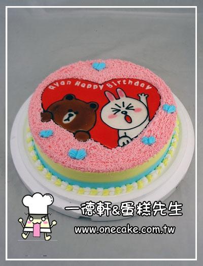 蛋糕先生蛋糕店64一德轩造型蛋糕64各式生日蛋糕
