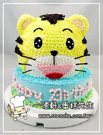 蛋糕目录:19类.小老虎卡通