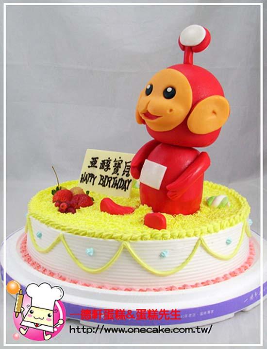 卡通半立体 参考图片 天线宝宝2蛋糕(如需写字加收150元) 蛋糕口味