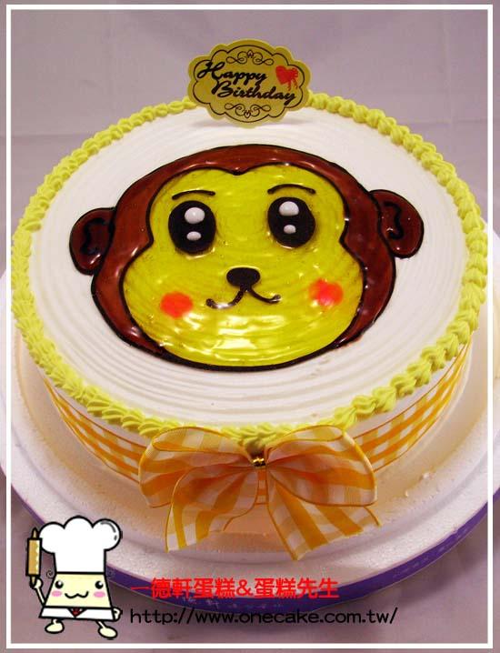 带有猴子图案的生日蛋糕;